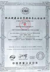 Occupational health certificate